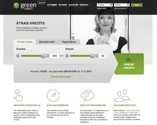 SIA Greencredit